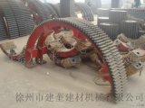 JK建奎2018款铸钢哈弗式对开直齿造粒机大齿轮