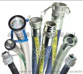 多用途耐化学品复合软管 PSP