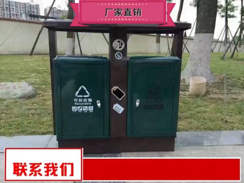 市政环卫垃圾箱现货 广场垃圾桶厂家供应