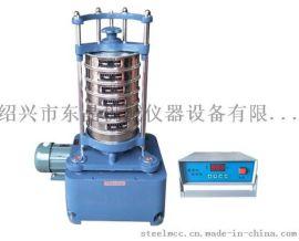 A3-Φ200标准振筛机