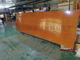 木纹转印不锈钢板 不锈钢木纹板