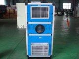 制药厂迷你型转轮除湿机,可移动式转轮除湿机