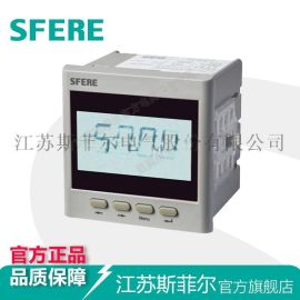 PA194I-9XY1智慧LCD交流單相電流數顯表江陰電能儀表廠家直銷