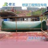 烏魯木齊長期供應40噸防爆水袋