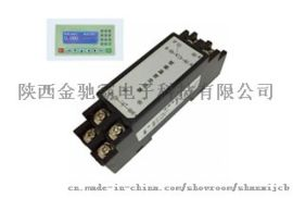 智能导轨式热电阻温度变送器