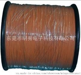 UL10064 24AWG  极细电子线