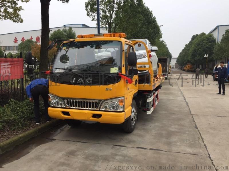 江淮藍牌道路救援車修理廠專用車