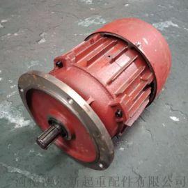 厂家直销型锥形转子電動機 IP54起重電機