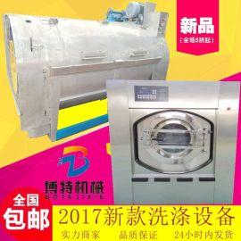 博特洗衣机 工业20KG100KG洗衣机酒店宾馆