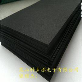 苏州NBR发泡棉垫CR EPDM/南京/上海/苏州