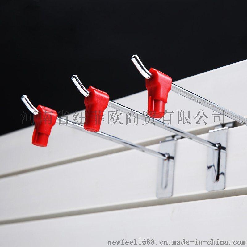 郑州手机配件挂钩锁红头锁挂钩防盗锁
