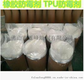 PET抗菌剂 PET防霉剂 TPU防霉剂