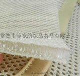 三明治網眼布 3D網眼布 常年生產各類經編網眼布
