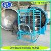 日通定型蒸紗機 紡織蒸紗機 電加熱蒸紗機