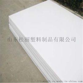 纯新料的pp板和旧料的聚丙烯pp塑料板