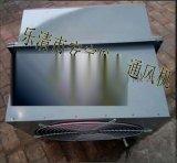 邊牆防爆排風機WEX-550EX4-0.75KW