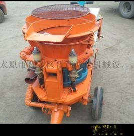 pc-5喷浆机广东韶关湿式喷浆机厂家直营