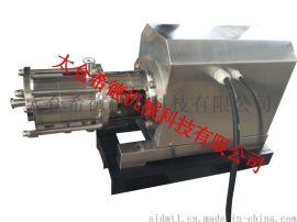农药微胶囊悬浮剂乳化机,水性成膜剂乳化混合机