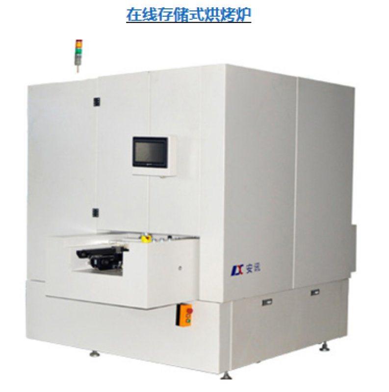 全自动在线垂直固化炉,胶水固化炉,模组点胶固化炉,