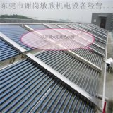 700人用太阳能热水器,14吨太阳能热水器