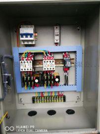 排污控制柜排污水泵控制箱智能一用一备双液位浮球配电柜上海生产5.5kw