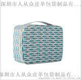 enkoo+RCA809+洗漱包