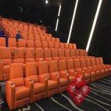 佛山赤虎品牌现代风格影院沙发,影院电动沙发座椅厂家