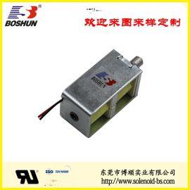 電腦橫機電磁鐵BS-K1253S-15