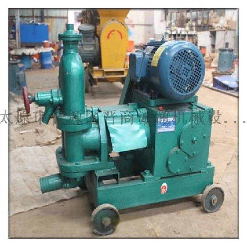 湖南bw泥漿泵型號配件BW160A型單缸泥漿泵