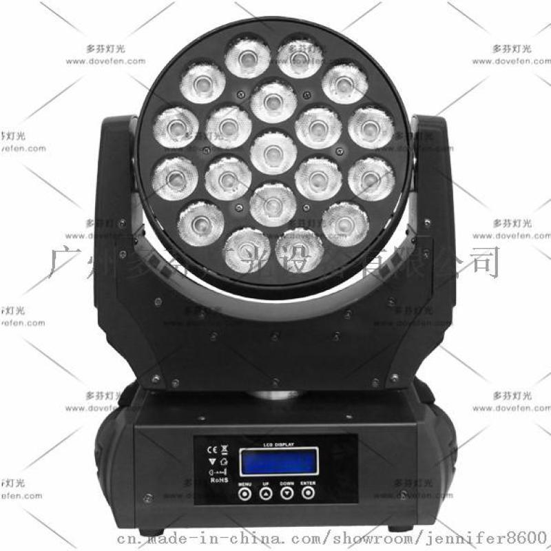 厂家直销19颗12W四合一OSRAM电脑摇头光束灯 LED光束灯舞台灯光