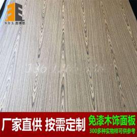 E0級實木飾面板,膠合板,uv塗裝板,建材板