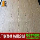 E0级实木饰面板,胶合板,uv涂装板,建材板