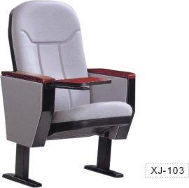 礼堂椅XJ-103