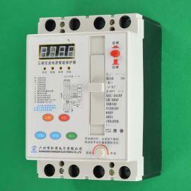 三相交流电源智能保护器(100A-630A)