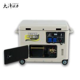 大泽动力 静音柴油发电机6KW TO7600ET-J 单三相220V 380V 西藏用