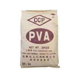 市場熱銷PVA粉末 長春化工聚乙烯醇2488