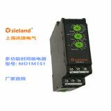 升级欧姆龙H3DT-N/H3DT-L时间继电器