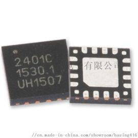 颢轩电子原装AP1286S无线收发IC芯片现货供应RFIC射频前端模块2.4g芯片AP1286S