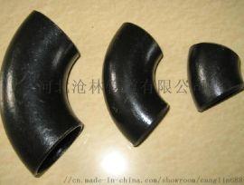 河北弯头厂家/不锈钢无缝弯头质量保证价格合理