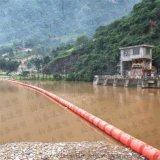 湖面上的垃圾攔截攔污浮體廠家