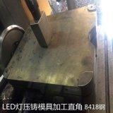 供應百祿S390耐磨高韌性粉末高速鋼PM