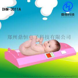 新生儿身高体重一体秤 自动测量身高体重  秤 婴幼儿智能  仪