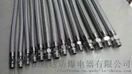 BNG不锈钢防爆金属连接管防爆波纹软管防爆过线管