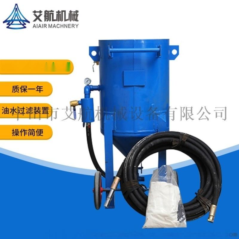 移动式喷砂机,环保移动式喷砂机,除锈喷砂移动式喷砂机