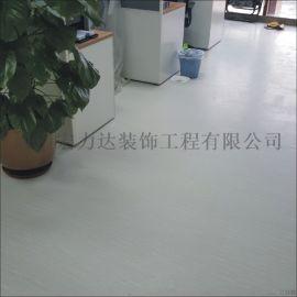 发泡底PVC地板,PVC塑料地板,海南宏利达地坪