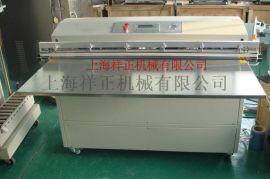 上海半导体,LED芯片真空包装封口机昆山厂家