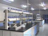 廣州洗面奶加工護理生產13924099687