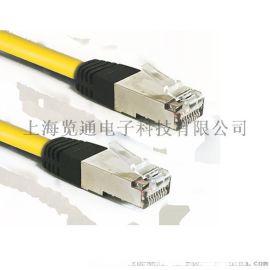 工业以太网EtherNet/IP总线控制电缆
