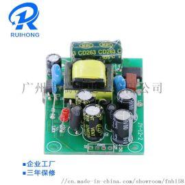 5V24V双路直流稳压模块220V隔离降压开关电源