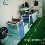 大量購銷二手卷對卷絲印機 自動絲網印刷機